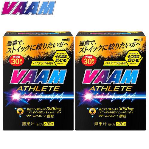 VAAM ヴァーム スーパーヴァーム顆粒 30袋入×2個セット 60袋入り 2650500×2