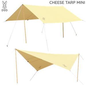 タープ テント DOD チーズタープミニ TT3-581-BG ベージュ ディーオーディー 送料無料【VF】【SP】