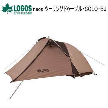 テント ソロテント LOGOS 1人用 neos ツーリングドゥーブル・SOLO-BJ 71805557 ロゴス 1人用テント 送料無料【SP】