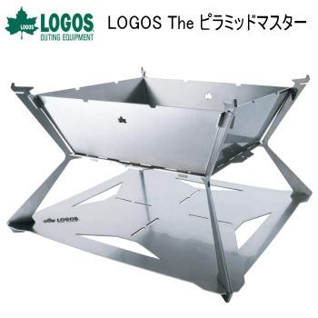 焚き火台 LOGOS The ピラミッドマスター 81064070 ロゴス バーベキュー BBQ 七輪 焚火台 送料無料【SP】