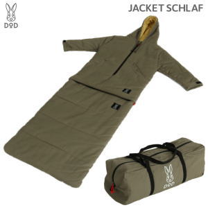 ジャケット シュラフ 寝袋 2WAY寝袋 DOD ジャケシュラ S1-614-KH カーキグレー 送料無料
