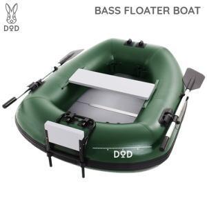 メーカー直送 ボート 釣り バスフローター DOD バスフローターボート DFB101 グリーン ディーオーディー 送料無料