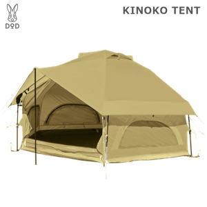 寝室用テント DOD キノコテント T4-610-BG ベージュ 送料無料