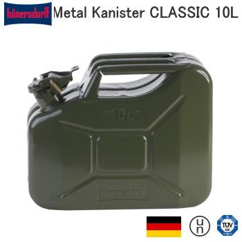 燃料タンク メタルキャニスター hunersdorff Metal Kanister CLASSIC 10L 燃料キャニスター olive 434601 送料無料【SP】