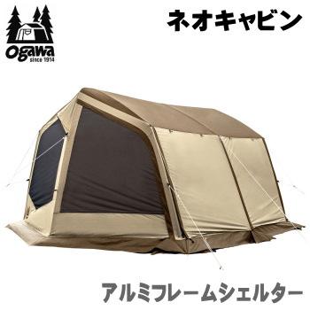 テント ogawa オガワ アウトドアテント CAMPAL JAPAN テント ネオ キャビン 3393 キャンパル 送料無料【SP】