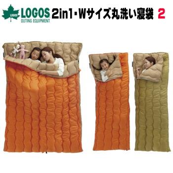 寝袋 シュラフ スリーピングバッグ LOGOS スリーピングバッグ 2in1・Wサイズ丸洗い寝袋・2 72600680 ロゴス 寝具 送料無料【SP】