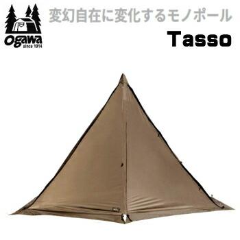 テント ogawa オガワ モノポールテント CAMPAL JAPAN テント 2~3人用 タッソ 2726 キャンパル 送料無料【SP】