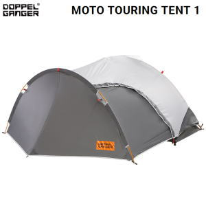 テント キャンツー専用テント DOPPELGANGER バイクツーリングテント1 DBT531-GY グレー キャンプテント 送料無料【SP】