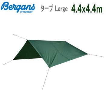 アウトドア タープ ベルガンス タープ Large 正方形型タープ Bergans Tarp Large 送料無料【SP】
