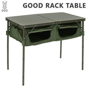 送料無料 売店 テーブル アウトドアテーブル 折りたたみテーブル キッチンテーブル ローテーブル ハイテーブル キャンプテーブル 大容量収納 収納 ディーオーディー SP DOD カーキ 格安 価格でご提供いたします 荷室 グッドラックテーブル 棚 TB4-685-KH 車