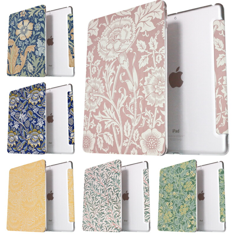 スマートケースカバー ipad 8 ケース ipad8 カバー 可愛い 激安セール ipad7 7 第7世代 アイパッド 9.7 アイパッドミニ4ケース デザインケース ウィリアム 2019 mini5 10.2インチ 第6世代 売買 第8世代 Air4 ipadmini iPad8 2018 9.7インチ 三つ折り モリス iPad
