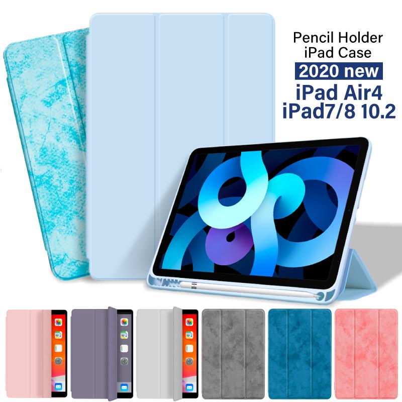 Apple Pencil ipad 10.2インチ ケース 第7世代 アイパッド 10.2 アイパッドケース 第8世代 ipad8 カバー 最新 ipad7 三つ折り保護 iPad 売買 A2200 アイパッド7 A2197 2020 2019 新型10.2インチ スマートカバー ペンシル収納 A2198 Air4 ペン収納
