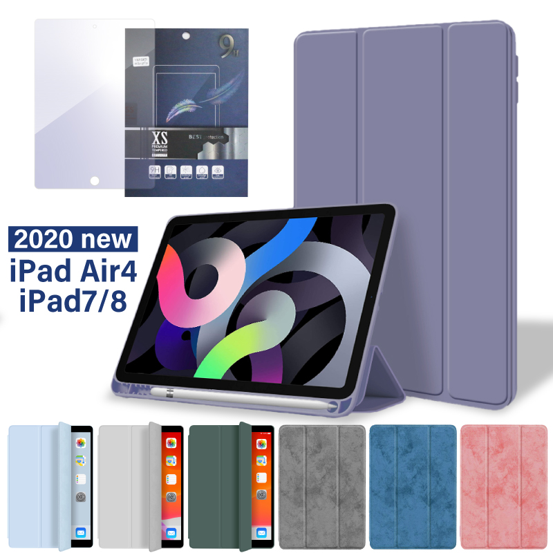Apple Pencil 正規逆輸入品 ipad 10.2インチ ケース 定番スタイル 第7世代 アイパッド 10.2 アイパッドケース 第8世代 ipad8 カバー ipad7 セール限定最大P25.5倍 軽量 2020 三つ折り保護カバー 新型10.2インチ ペンシル収納 ガラスフィルム付 スマートカバー ペン収納 i iPad アイパッド7 2019 保護フィルム
