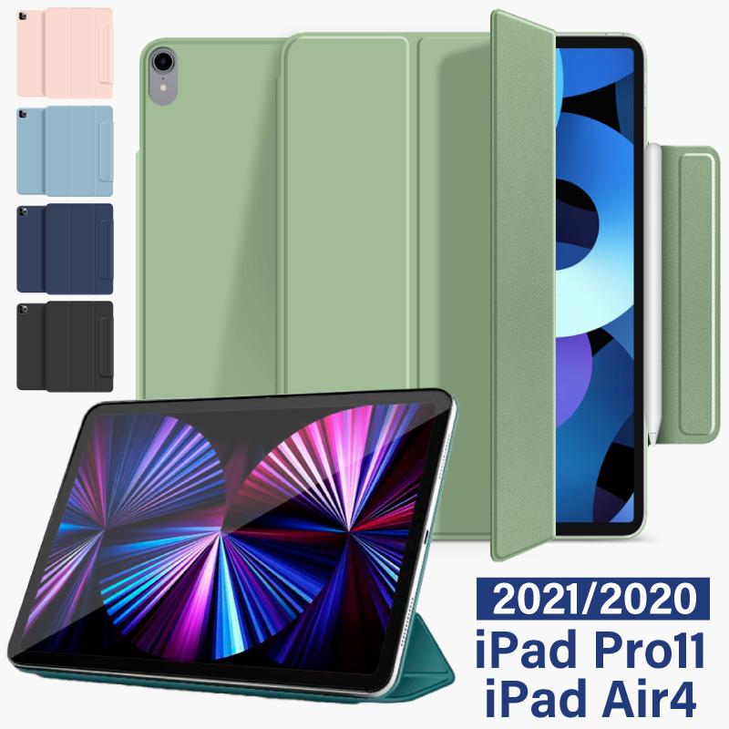 全店販売中 \2020 iPad air4 ケース 10.9 インチ ipad pro11インチ 兼用 カバー 新型 ipadpro pro 11インチ クリア スマートケース 軽量 Pro 1 \マグネットケース 2020 エアー4 傷防止 訳ありセール 格安 アイパッド 薄型 三つ折りスタンド Apple オートスリープ