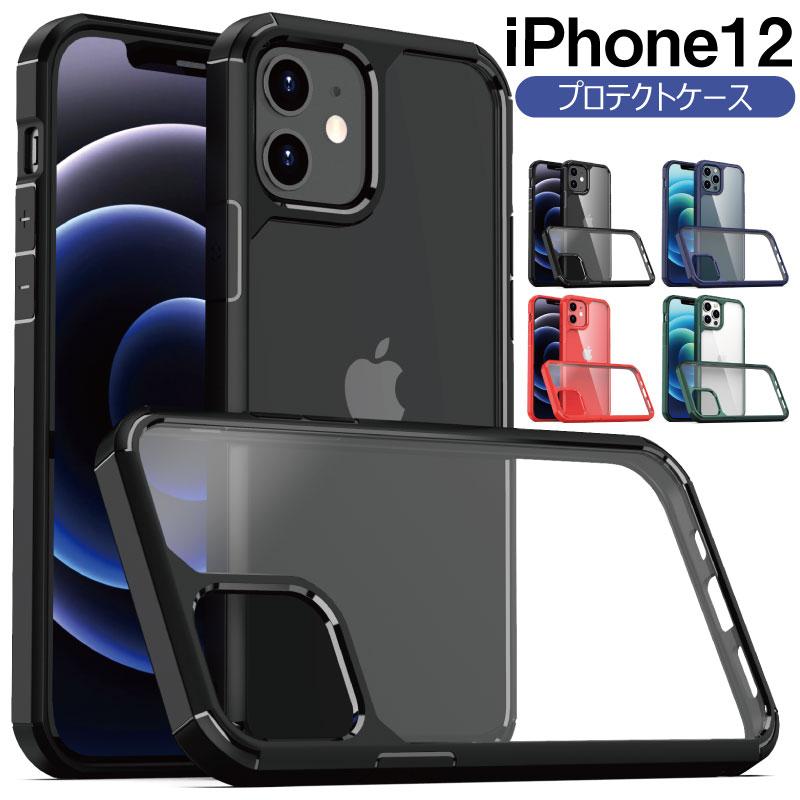 iphone12 ケース 頑丈 iphone12pro mini iphone12ケース クリア 人気の定番 pro iphone 12 カバー 2層構造 ソフト コーナーガード iPhone12 PC 男性 かっこいい 耐衝撃ケース 店舗 TPU ハード iPhone12pro 耐衝撃 クリアケース