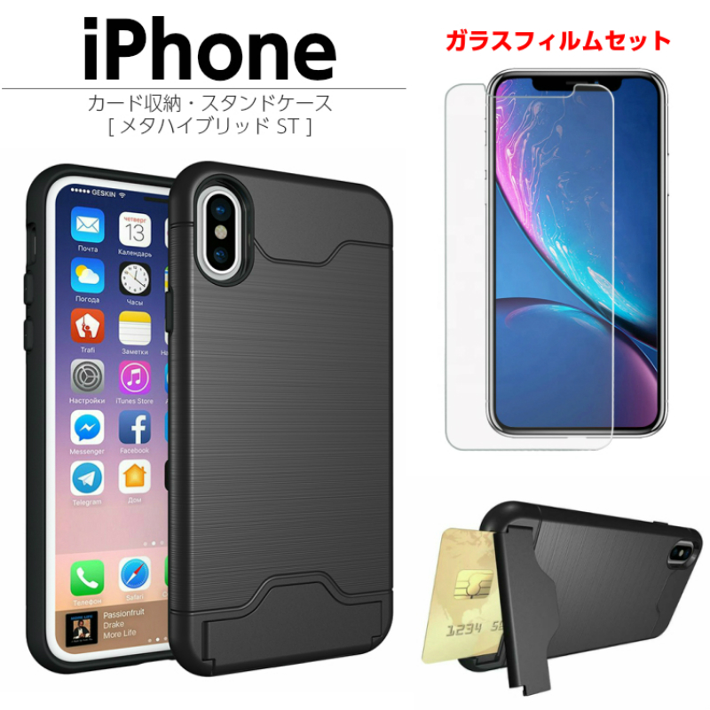 quality design d7996 a97d3 It is an iphone x case iPhone7 case iPhone8 case iPhone8Plus case iPhone7  Plus case smartphone case iPhone metallic cover metal shock two levels ...