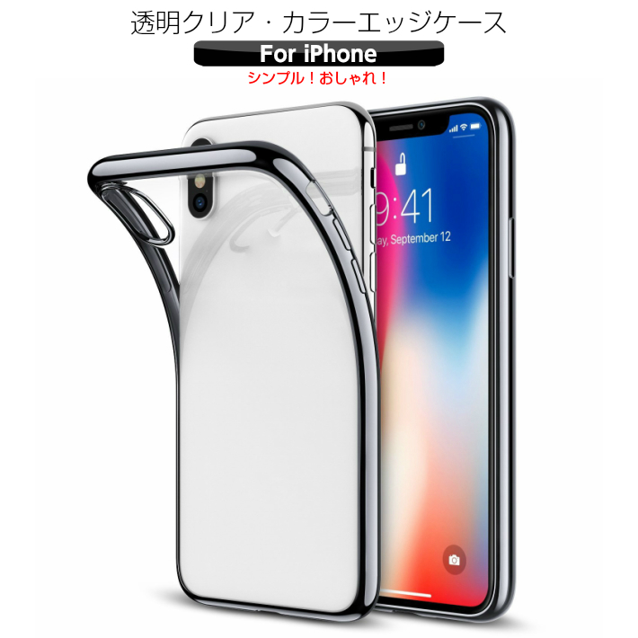 wholesale dealer 05407 52f34 Is, and Dis clear transparence floral design Shin pull fashion is super  lightly pretty camera protection men a prevention of iPhone x case iPhone8  ...