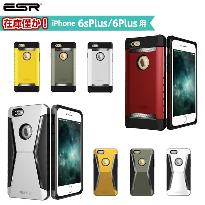 huge discount f78a3 15e10 Case eyephone 6plus 6splus case smartphone cover mobile case iPhone6  plus/6s plus case ESR positive for iPhone6Plus iPhone6sPlus iPhone6plus ...