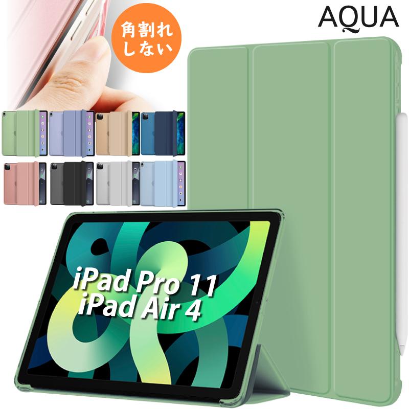 ipad 数量限定アウトレット最安価格 air4 スピード対応 全国送料無料 ケース iPad Pro 11インチ 2020 2018 クリアバックケース 新型2020年 第 2 世代 A2228 A2068 pro スタンド 軽量 オートスリープ 半透明クリアバック 11 スマートカバー 薄型タイプ 2018年 カバー A2231 A2230 AQUA 三つ折り保護カバー