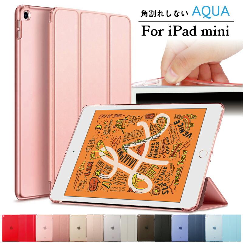 アイパッドミニ5 ケース ipad mini5 クリア ipadmini5 カバー ipadミニ5ケース mini 5 apple tpu 3 iPad ソフトTPUサイドエッジ mini4 メーカー直送 2 mini1 ipa 返品送料無料 かわいい アイパッドミニ4ケース 2019
