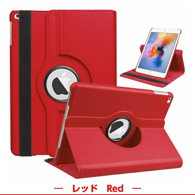 iPadケース360度回転ケース/カバー【強化ガラス液晶画面保護フィルム付き】2018ipadケース9.7インチiPad6第6世代A1893A1954iPad2018ケースiPad2017ケースiPad5第5世代A1822A1823iPadmini4ケース新型iPadmini5ケースiPadAir2ケースiPad6カバー