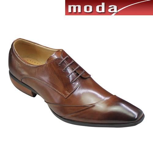バンプ アンド グラインド ビジネスシューズ ストレートチップ スクエアトゥ BG6050 キャメル Bump N' GRIND メンズ 靴