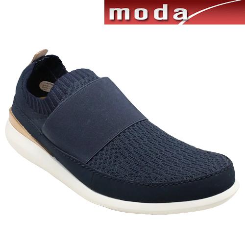 クラークス/カジュアルシューズ・Pitman Step(ピットマンステップ)・710E(ネイビー)26124109/clarks メンズ 靴