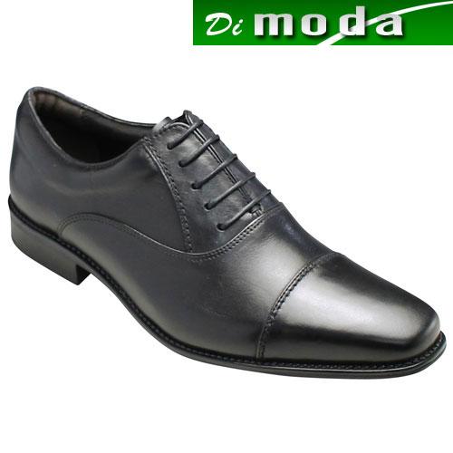 アビーロード/牛革ビジネスシューズ(ストレートチップ)AB1154(ブラック)/メンズ 靴