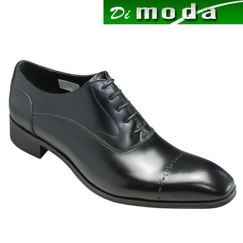 キャサリンハムネット/メダリオンストレートチップのビジネスシューズ・KH3949(ブラック)/KATHARINE HAMNETT メンズ 靴
