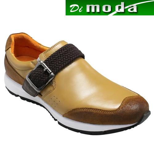 ラウディ/カジュアルレザースニーカー/r-72306(ブラウン)/(RAUDi)メンズ 靴
