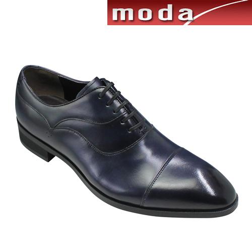 エル オム 日本製 ロングノーズ ビジネスシューズ ストレートチップ EH7201 ネイビー ELLE HOMME メンズ 靴