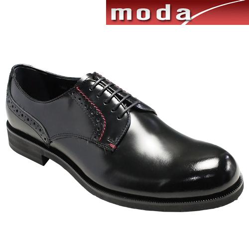ナカノヒロミチ/メダリオンプレーントゥのトラッドなビジネス&カジュアルシューズ/HN473H(ブラック)3E/メンズ 靴