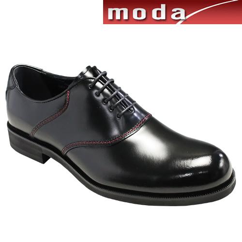 ナカノヒロミチ/プレーントゥのトラッドなビジネス&カジュアルサドルシューズ/HN474H(ブラック)3E/メンズ 靴