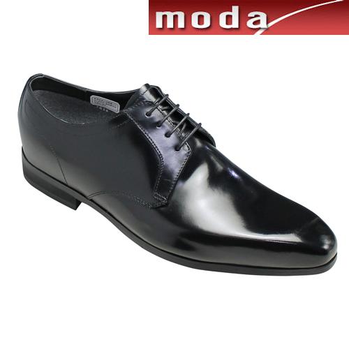ナカノヒロミチ プレーントゥ ビジネス ドレス HN477H ブラック 3E メンズ 靴
