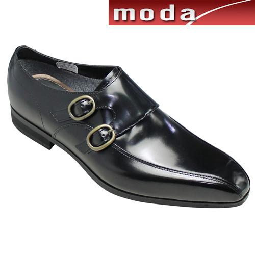 ナカノヒロミチ ダブルモンク ビジネス ドレス HN479H ブラック 3E メンズ 靴