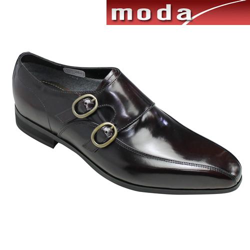 ナカノヒロミチ ダブルモンク ビジネス ドレス HN479H バーガンディ 3E メンズ 靴