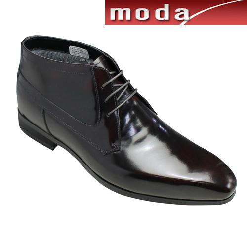 正規品販売! ナカノヒロミチ チャッカーブーツ ビジネス ドレス メンズ HN480H 靴 バーガンディ 3E メンズ ドレス 靴, アイドルユニフォーム:ba2087af --- phcontabil.com.br