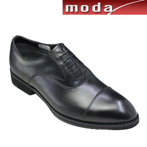 ケンフォード ビジネスシューズ ストレートチップ ポインテッドトゥ KN41 ブラック KENFORD メンズ 靴