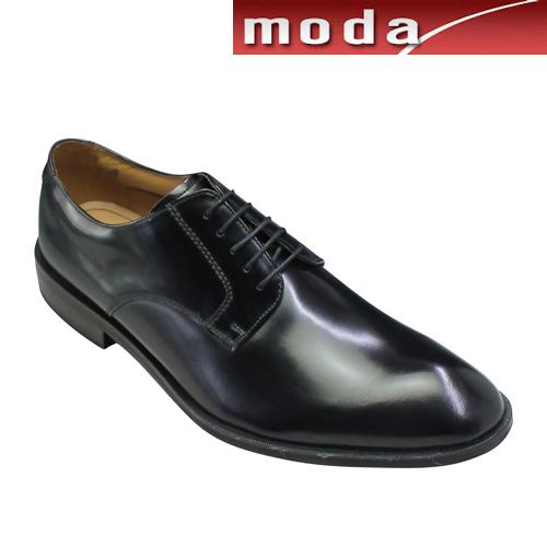 ケンフォード ビジネスシューズ プレーン ポインテッドトゥ KN51 ブラック KENFORD メンズ 靴