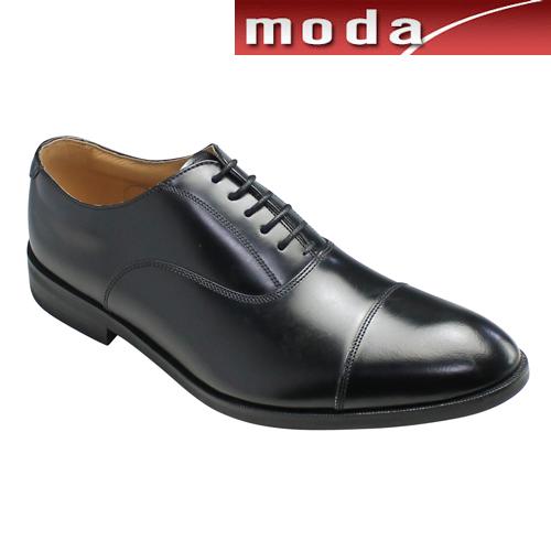 ケンフォード ビジネスシューズ ストレートチップ KN52 ブラック KENFORD メンズ 靴