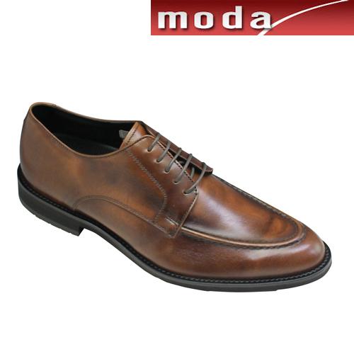 ケンフォード ビジネスシューズ Uチップ 3E 幅広 KN63 ブラウン KENFORD メンズ 靴