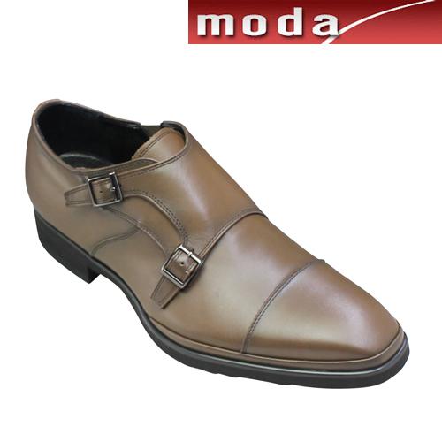 ケンフォード ビジネスシューズ ロングノーズ ダブルベルト ストレートチップ KN69 ダークブラウン KENFORD メンズ 靴