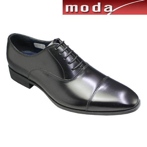 ケンフォード ビジネスシューズ ロングノーズ ストレートチップ KN72 ブラック KENFORD メンズ 靴