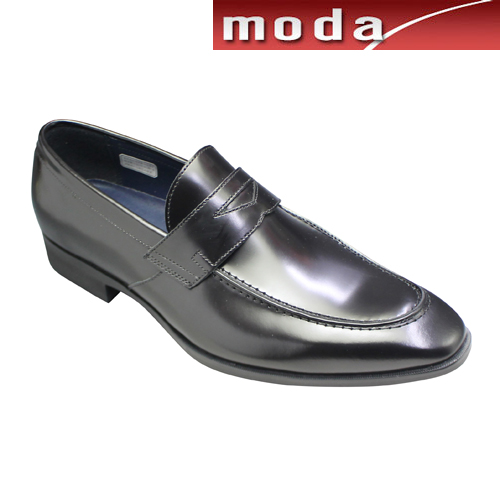 ケンフォード ビジネスシューズ ロングノーズ ローファー Uチップ KN73 ブラック KENFORD メンズ 靴