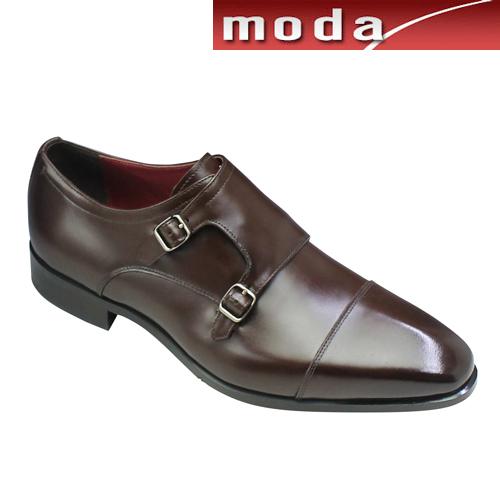 マドラス ドレス&ビジネスシューズ ダブルモンク ストレートチップ M352 ダークブラウン madras メンズ 靴