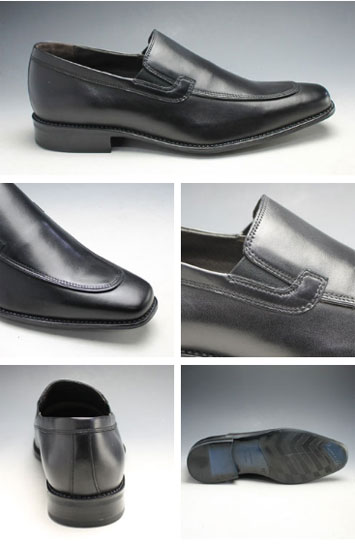 Abbey Road / leather business shoes, slip-on (U tip) AB1158 (black)
