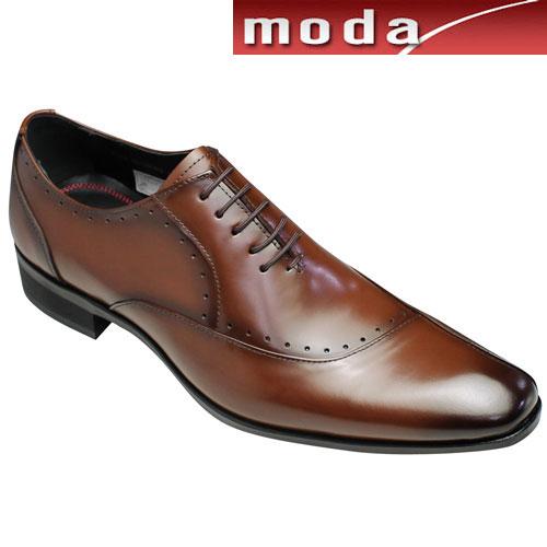 【TRUSSARDI(トラサルディ)】トゥラインが印象的な牛革ロングノーズのドレスシューズ(レース)・TR13089(ブラウン)/メンズ 靴