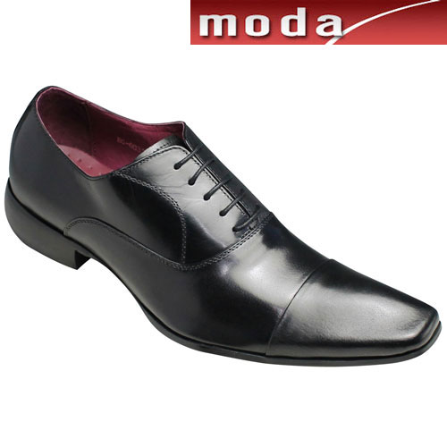 【Bump N' GRIND(バンプ アンド グラインド)】脚長・美脚の牛革ドレスシューズ(ストレートチップ)・BG6031(ブラック)/メンズ 靴