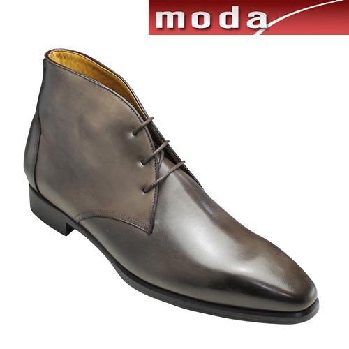 カルロメディチ/イタリア製ジョージブーツ(プレーン) CR3973(ブラウングレー)/ロングノーズ/メンズ 靴