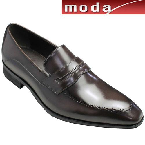 【MODELLO(モデロ)】ロングノーズの牛革ビジネスシューズ(ローファー)・DM5080(ダークブラウン)/3E幅広/メンズ 靴